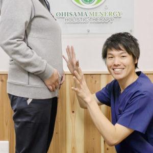 愛知郡東郷町 不妊治療 40代女性 Yさん