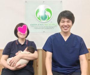 名古屋 緑区 不妊治療・鍼灸 39歳女性 H様